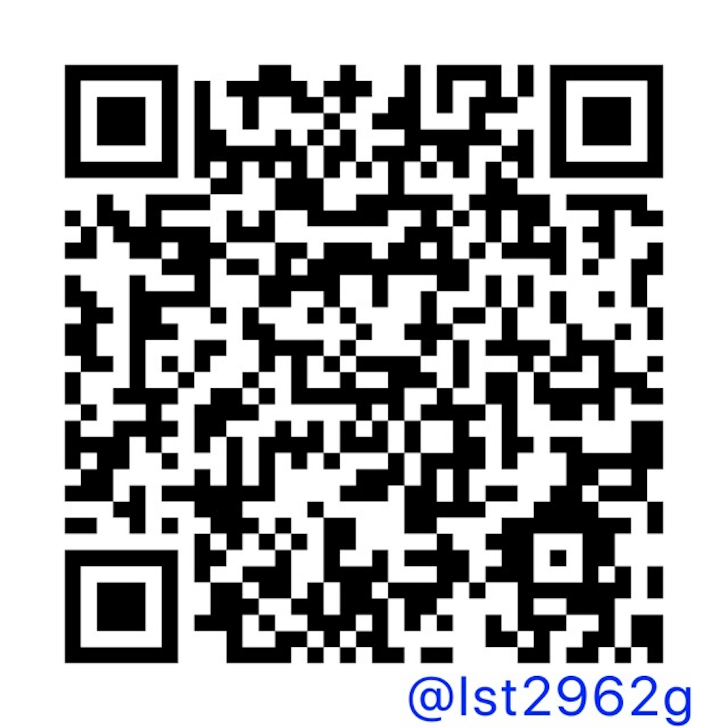 f:id:happy-yuchan:20190207194141j:image