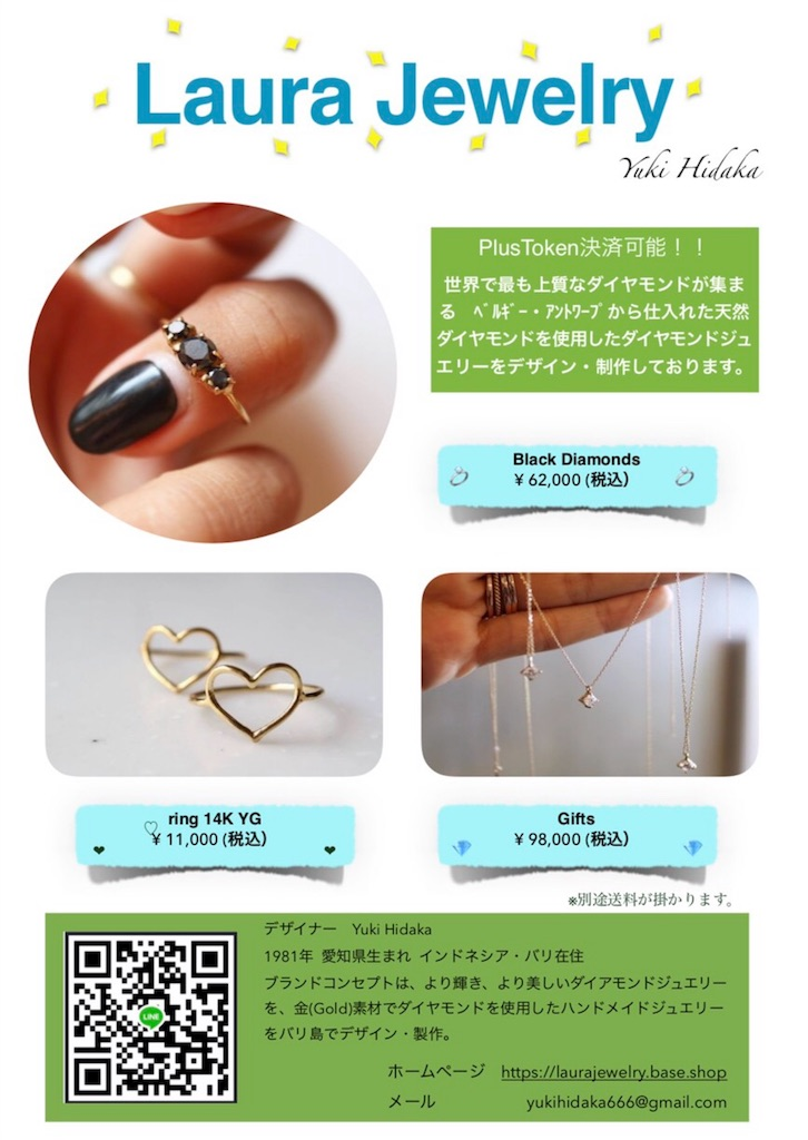f:id:happy-yuchan:20190208092943j:image