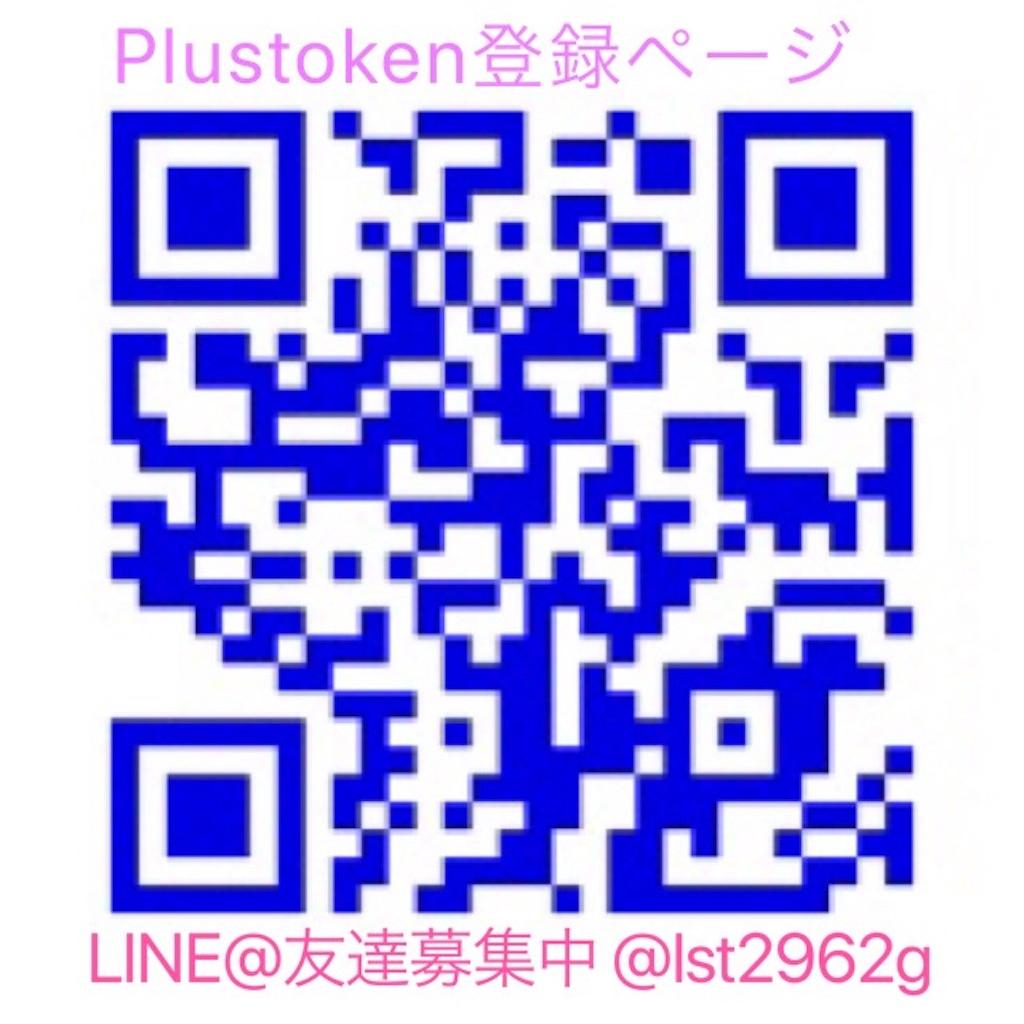 f:id:happy-yuchan:20190213172807j:image