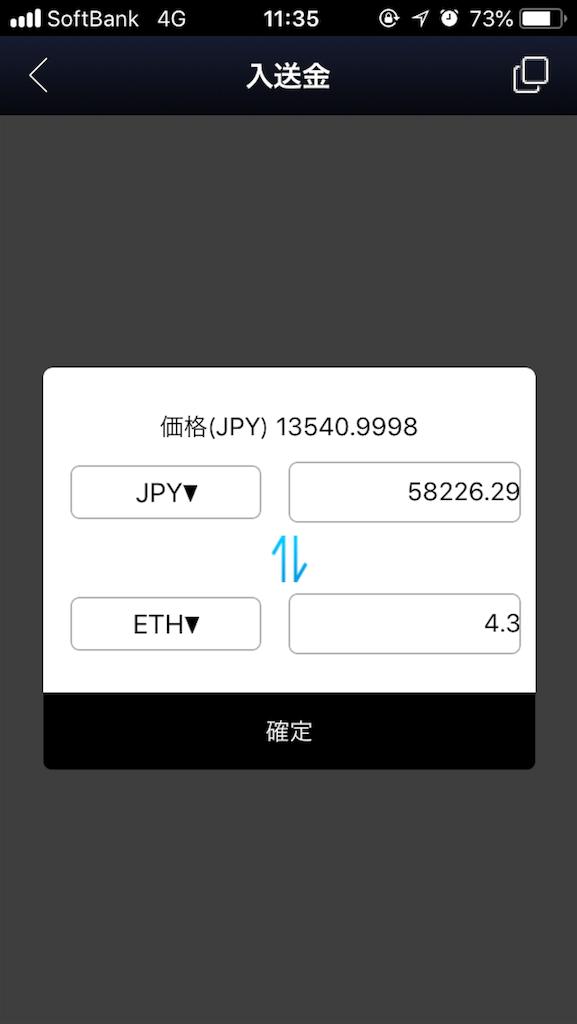 f:id:happy-yuchan:20190221162125p:image