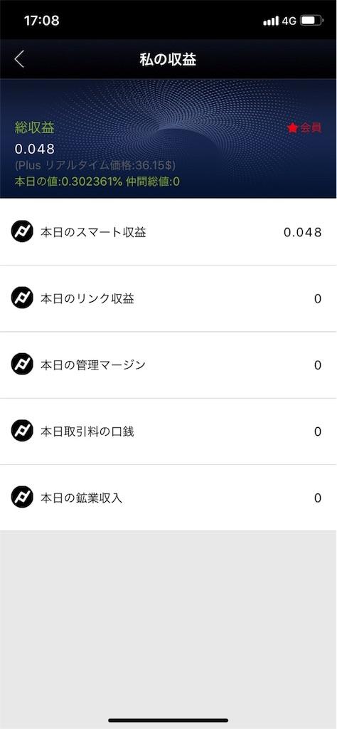 f:id:happy-yuchan:20190221162652j:image
