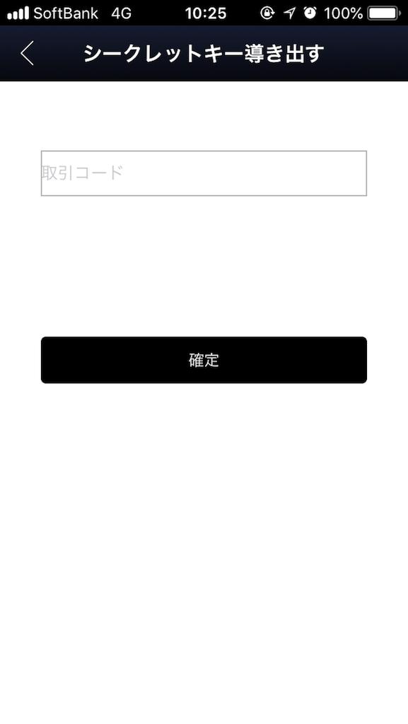 f:id:happy-yuchan:20190222135609p:image