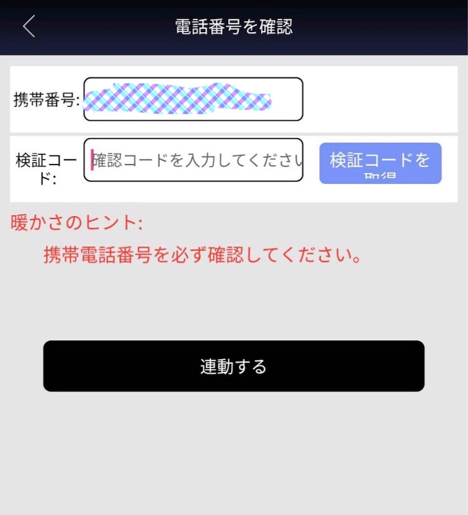 f:id:happy-yuchan:20190222141841j:image