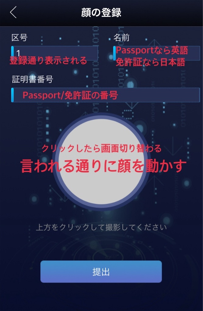 f:id:happy-yuchan:20190222143051j:image