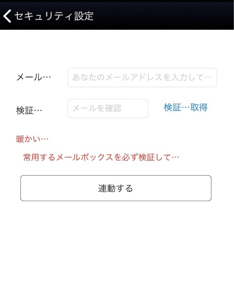f:id:happy-yuchan:20190222152157j:image