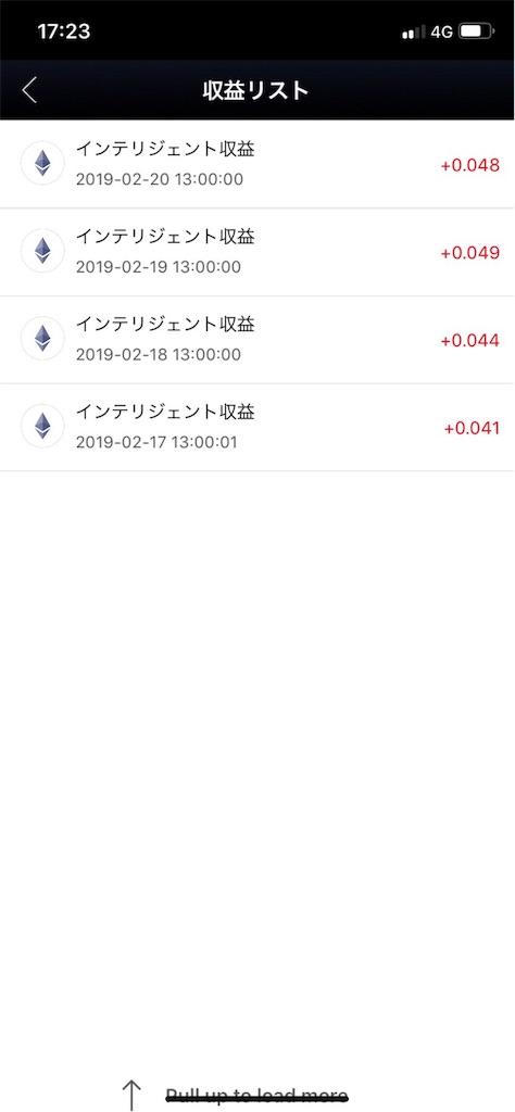 f:id:happy-yuchan:20190222154337j:image