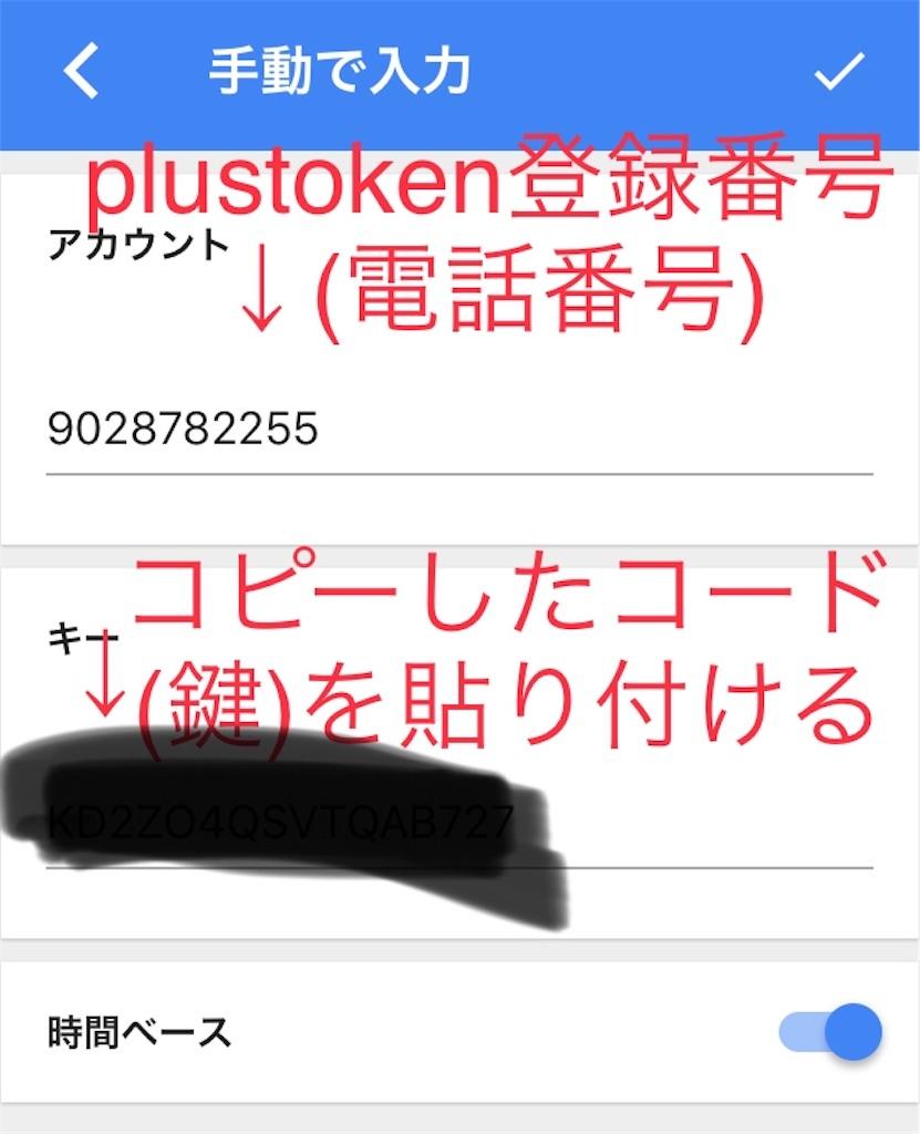 f:id:happy-yuchan:20190222165311j:image