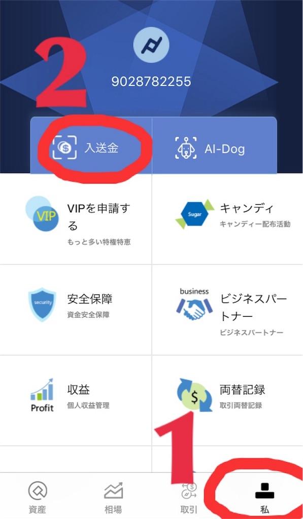 f:id:happy-yuchan:20190222172644j:image