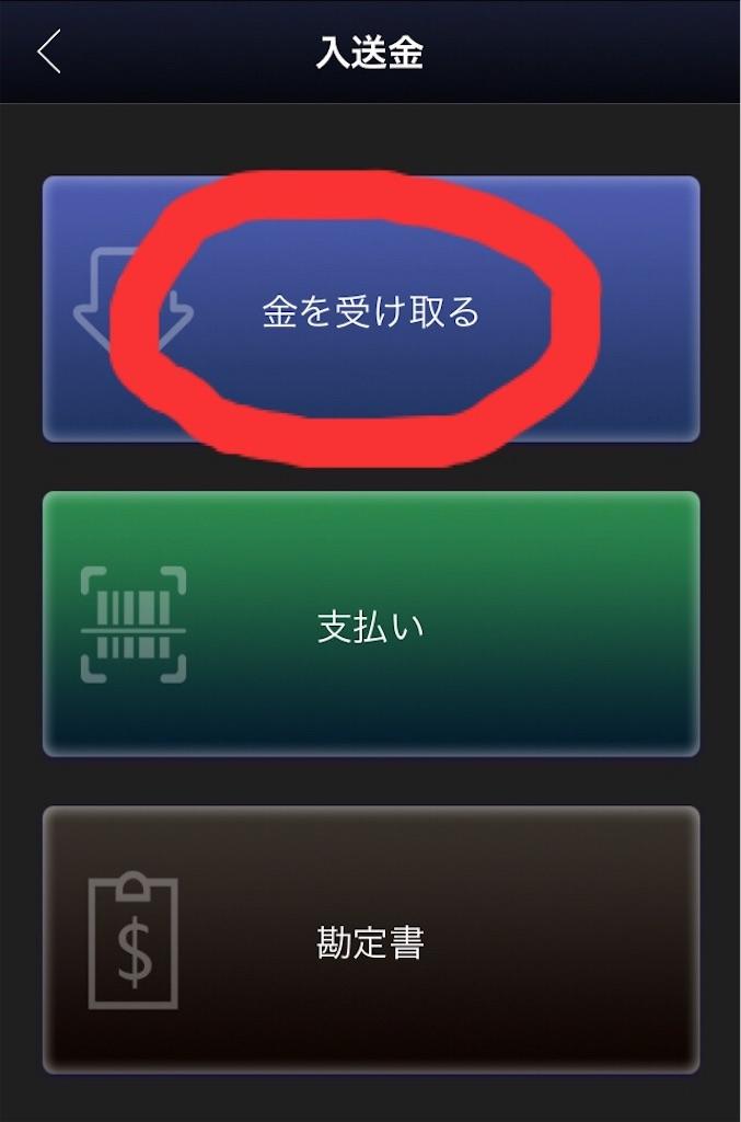 f:id:happy-yuchan:20190222172843j:image