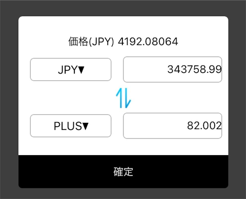 f:id:happy-yuchan:20190222173030j:image