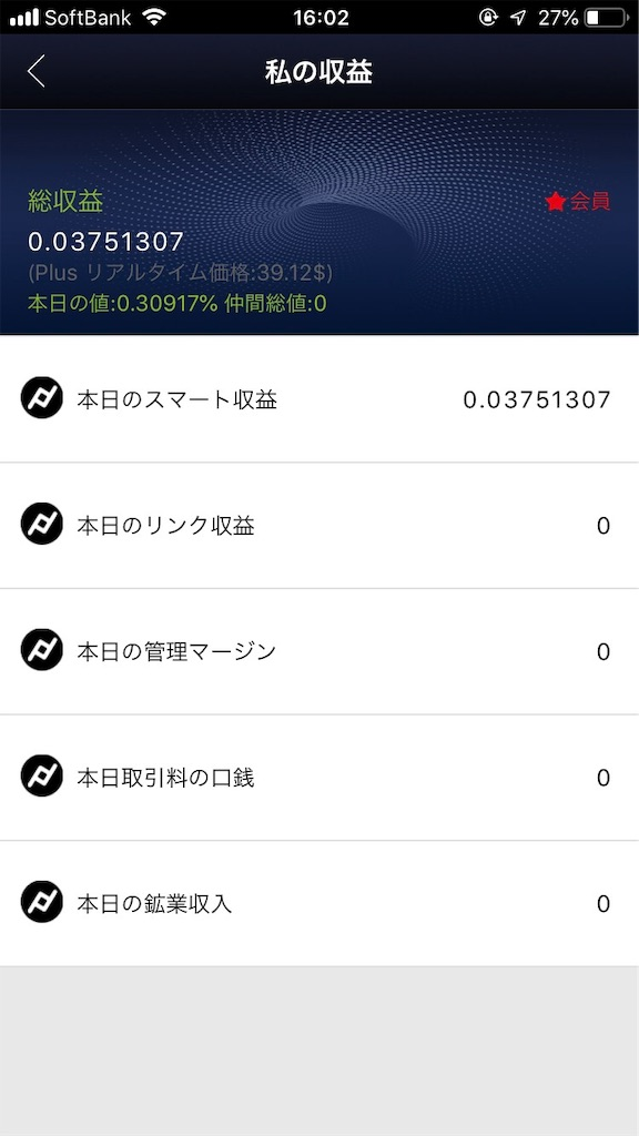f:id:happy-yuchan:20190225223748j:image