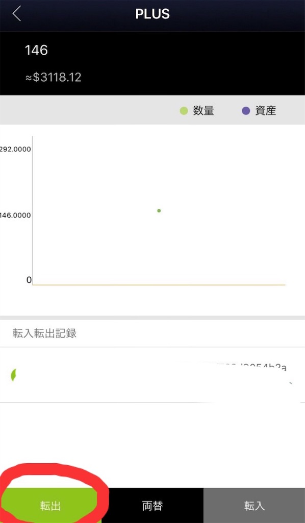 f:id:happy-yuchan:20190227120819j:image