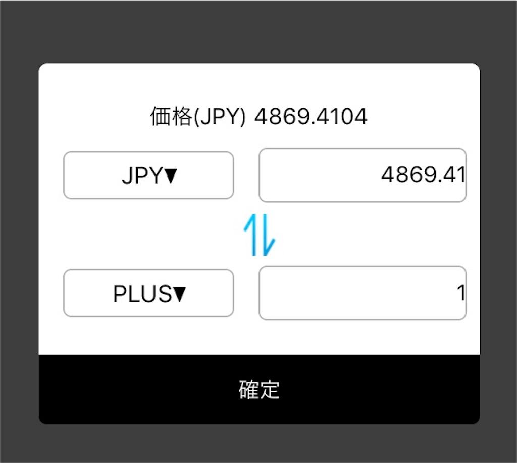f:id:happy-yuchan:20190228135434j:image