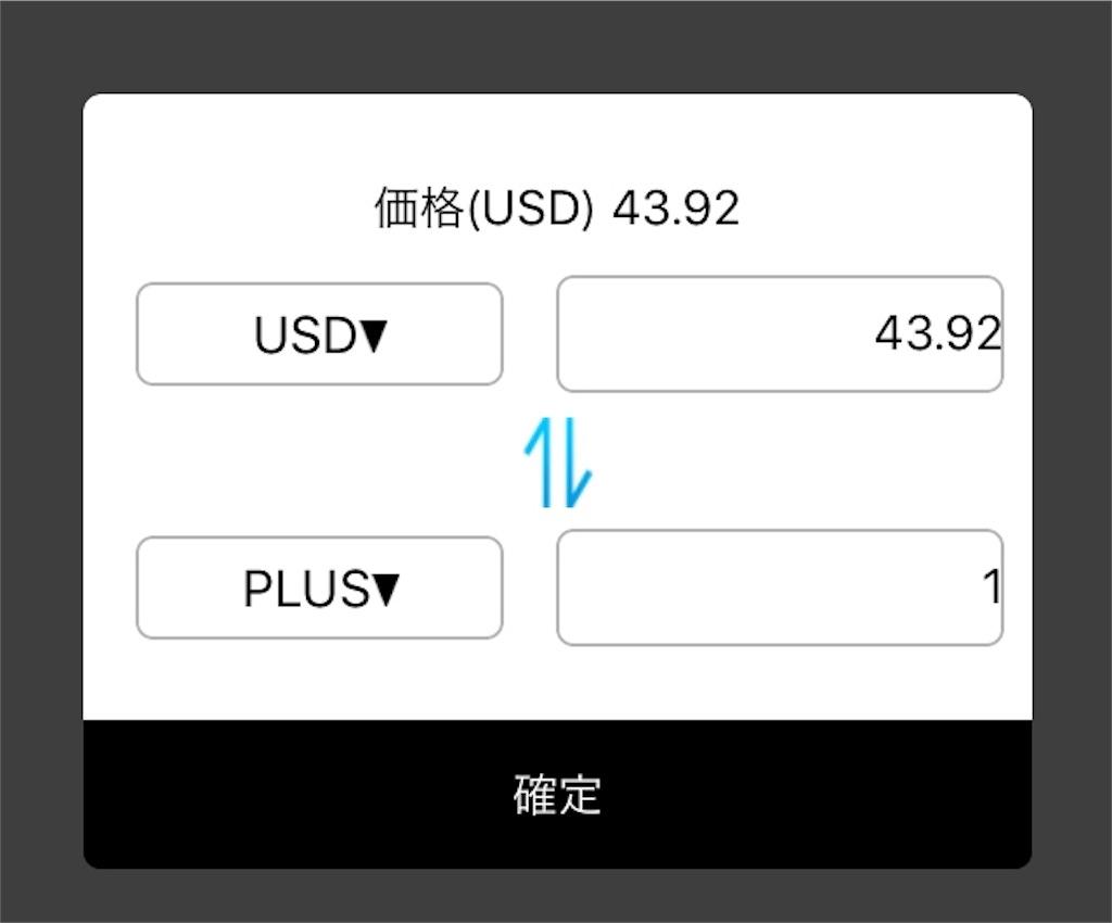 f:id:happy-yuchan:20190228135442j:image