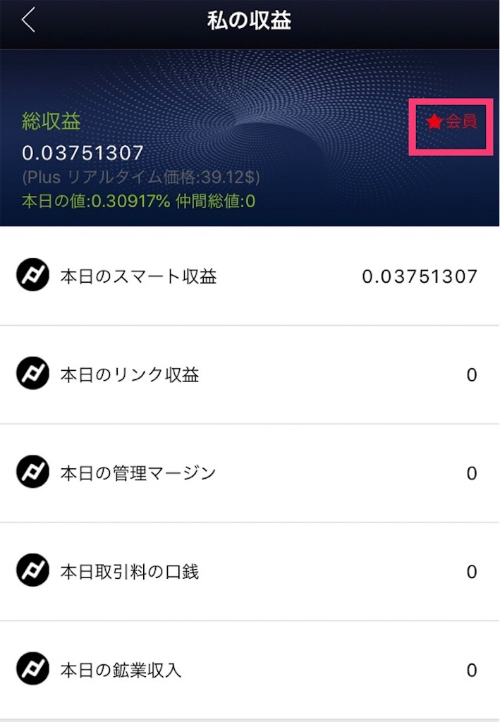 f:id:happy-yuchan:20190310035950j:image
