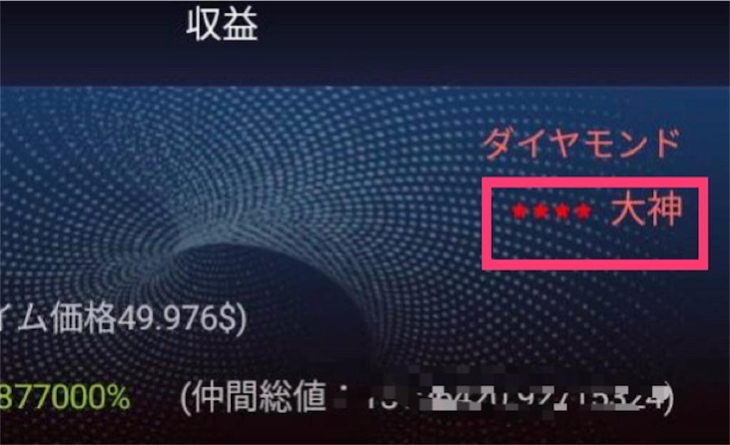 f:id:happy-yuchan:20190310042442j:image