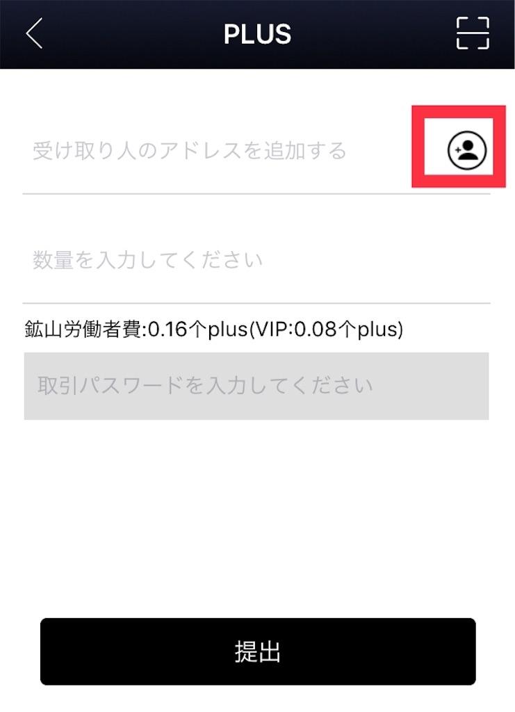 f:id:happy-yuchan:20190331141955j:image
