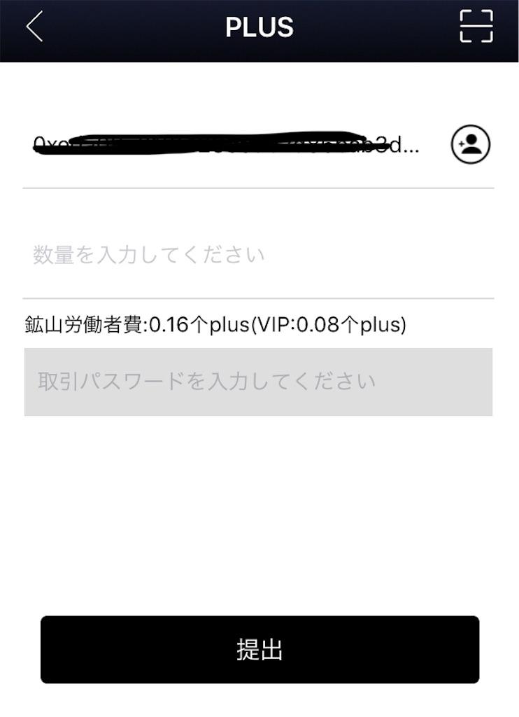 f:id:happy-yuchan:20190331142615j:image