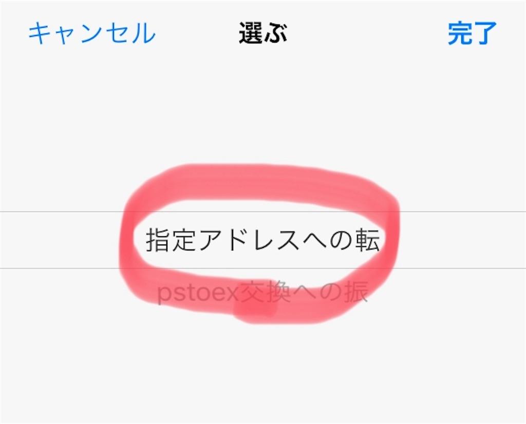 f:id:happy-yuchan:20190331143005j:image