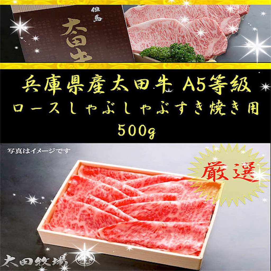 f:id:happy-yuchan:20190407213046j:image