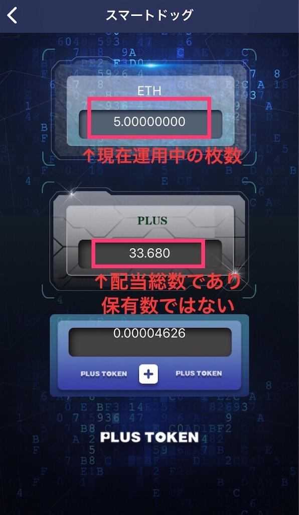 f:id:happy-yuchan:20190423000533j:image