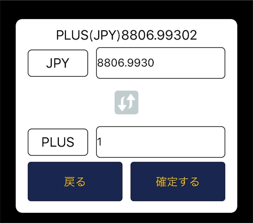 f:id:happy-yuchan:20190509002642j:image