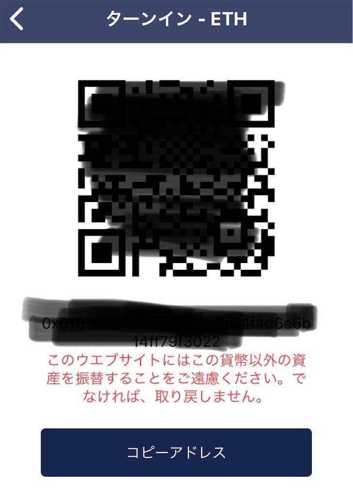 f:id:happy-yuchan:20190524091813j:image