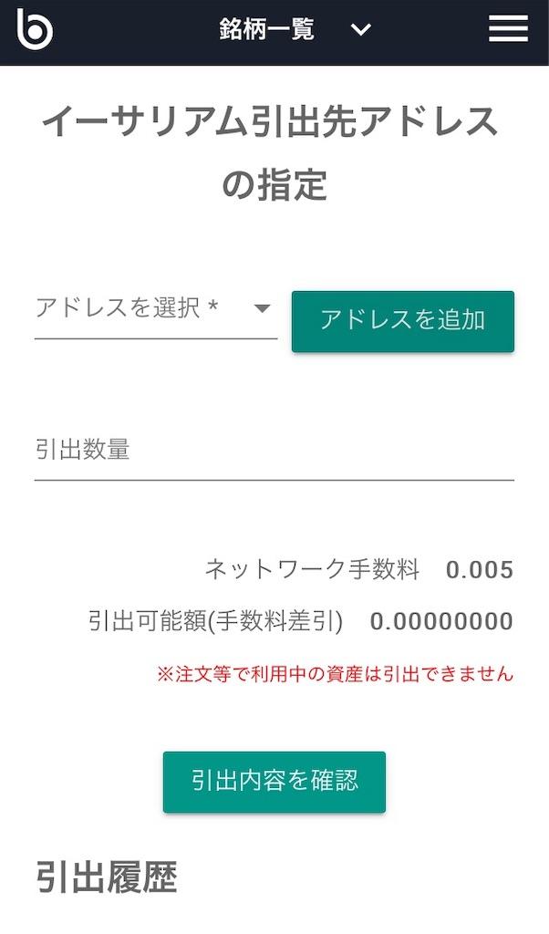 f:id:happy-yuchan:20190524094208j:image