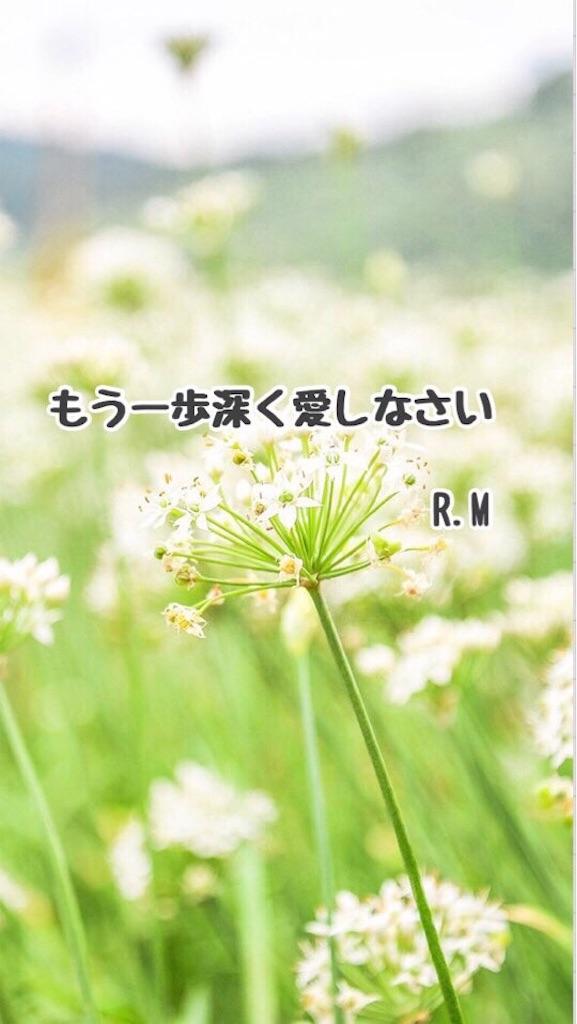 f:id:happy001change:20170829090951j:image