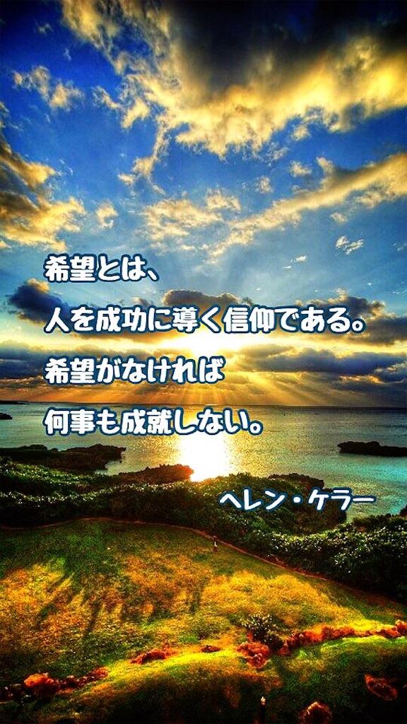 f:id:happy001change:20170901101308j:image