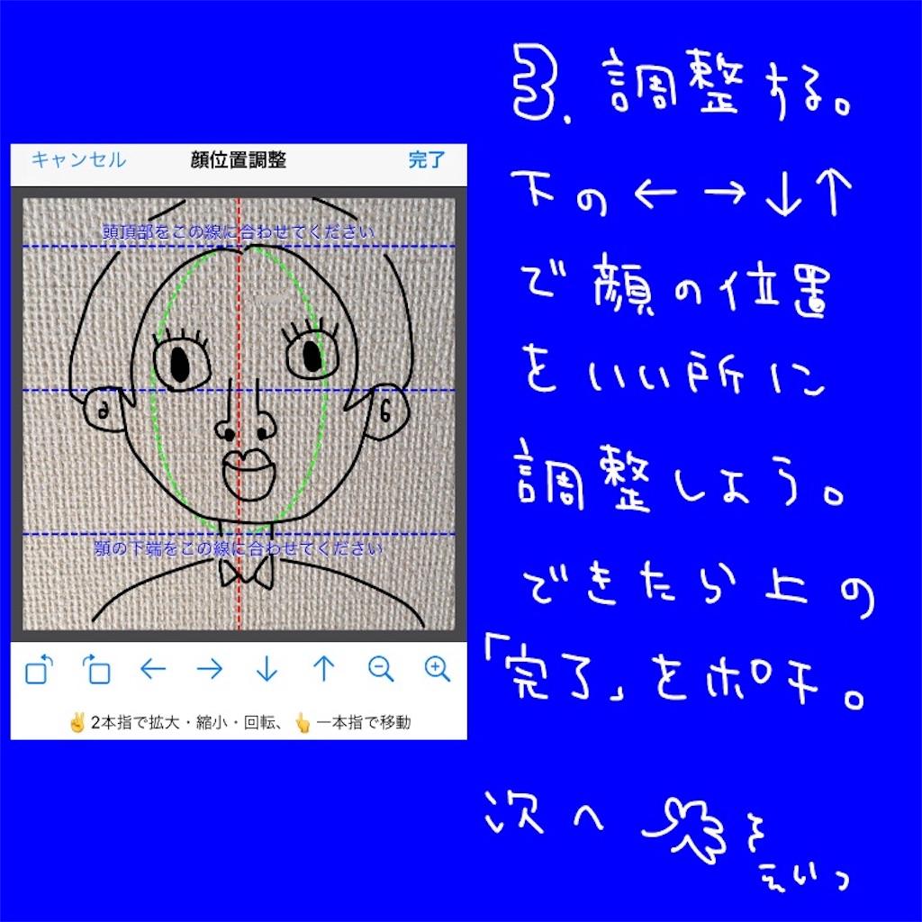 f:id:happy305c:20210419203342j:image