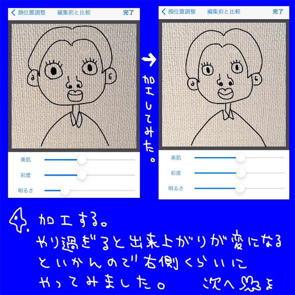 f:id:happy305c:20210419203353j:image