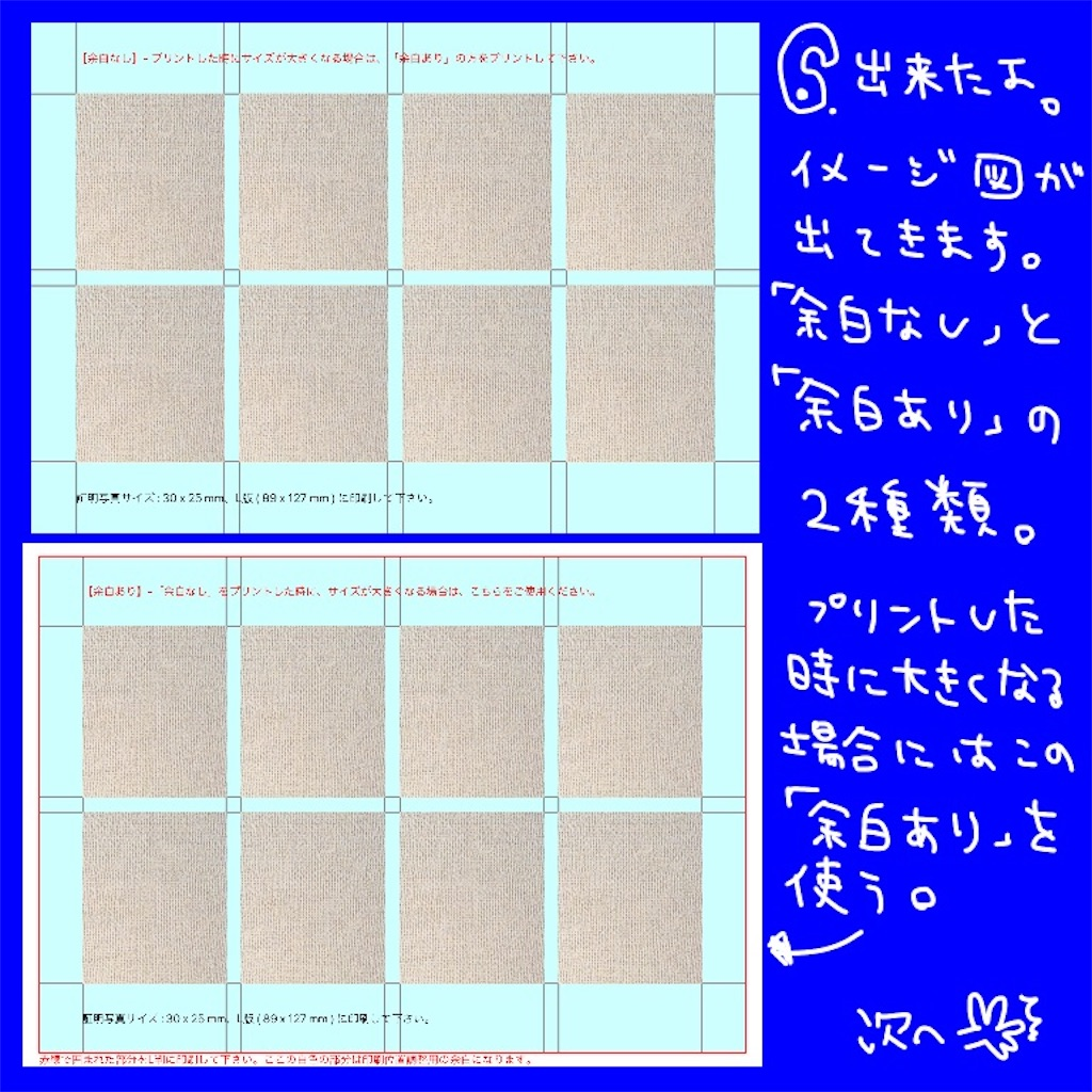 f:id:happy305c:20210419203421j:image