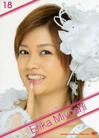 三好絵梨香の画像 p1_9