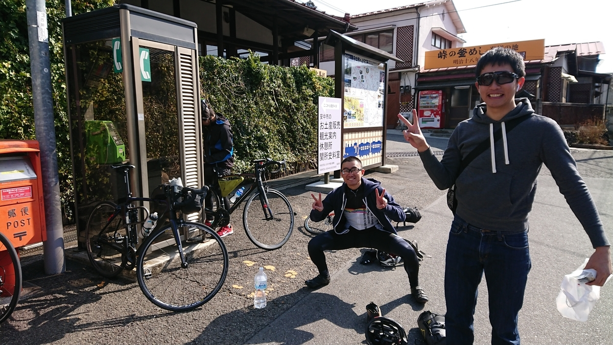 f:id:happyBiking:20190515012116j:plain