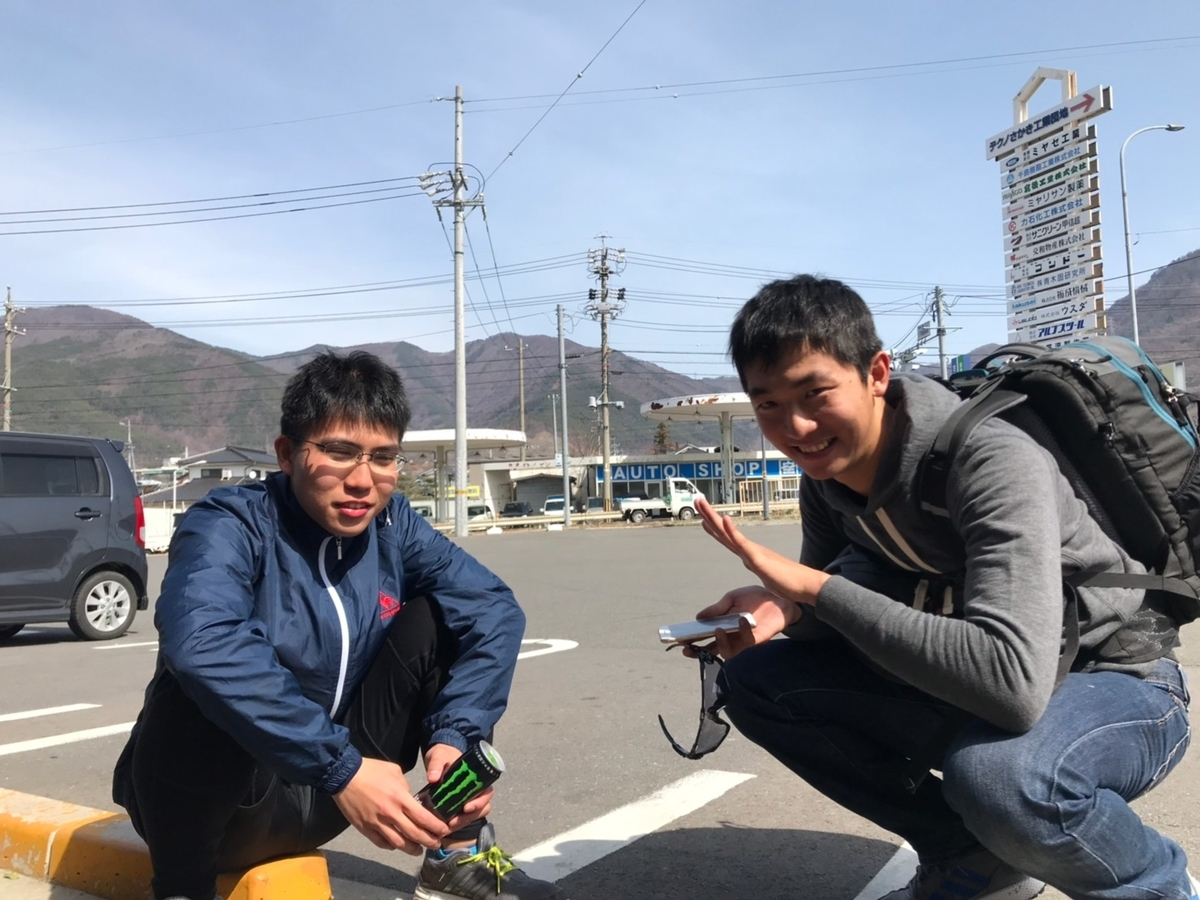 f:id:happyBiking:20190517210253j:plain