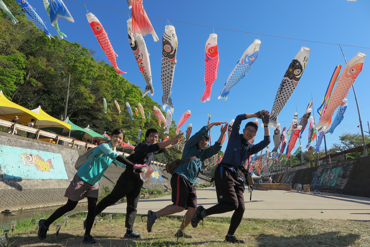 奥能登大谷川鯉のぼりフェスティバル