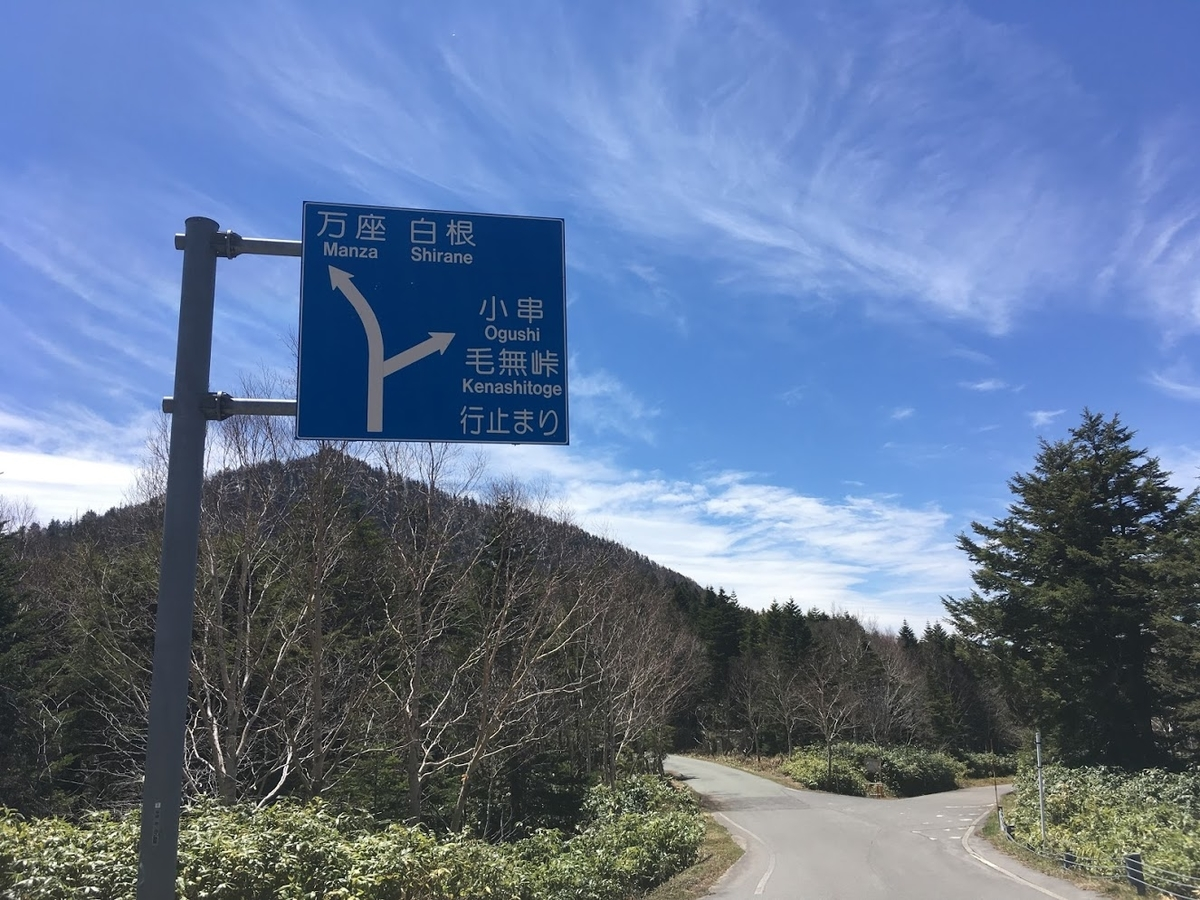 f:id:happyBiking:20190528140011j:plain