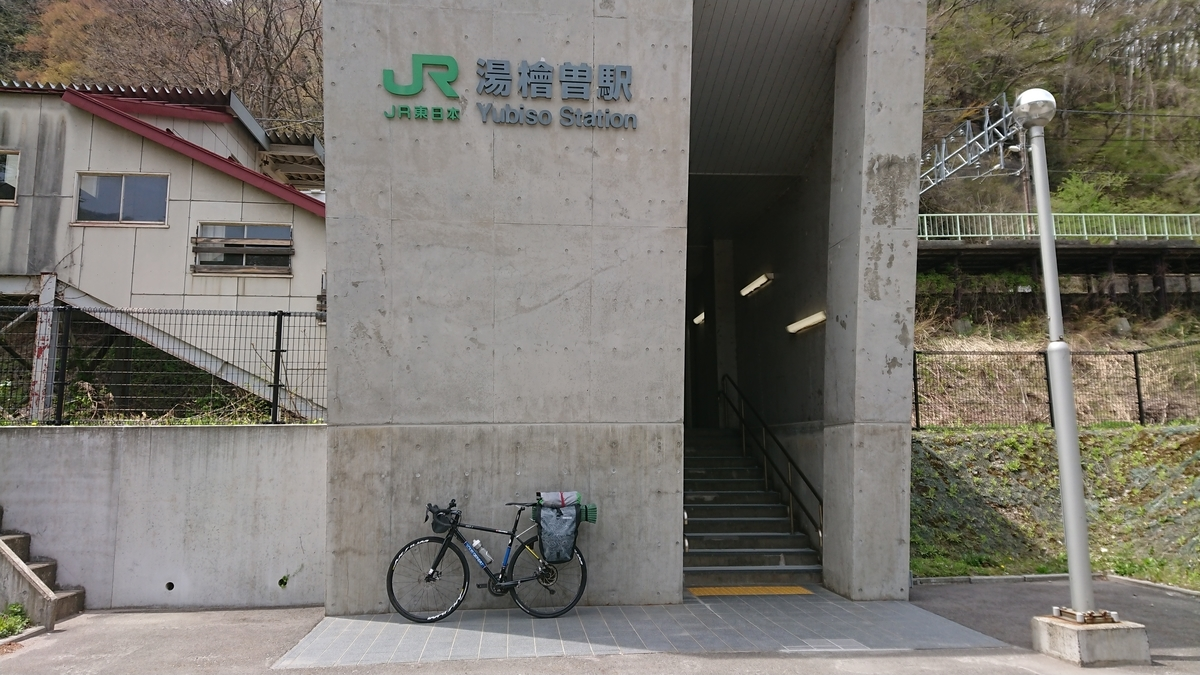f:id:happyBiking:20190604001430j:plain