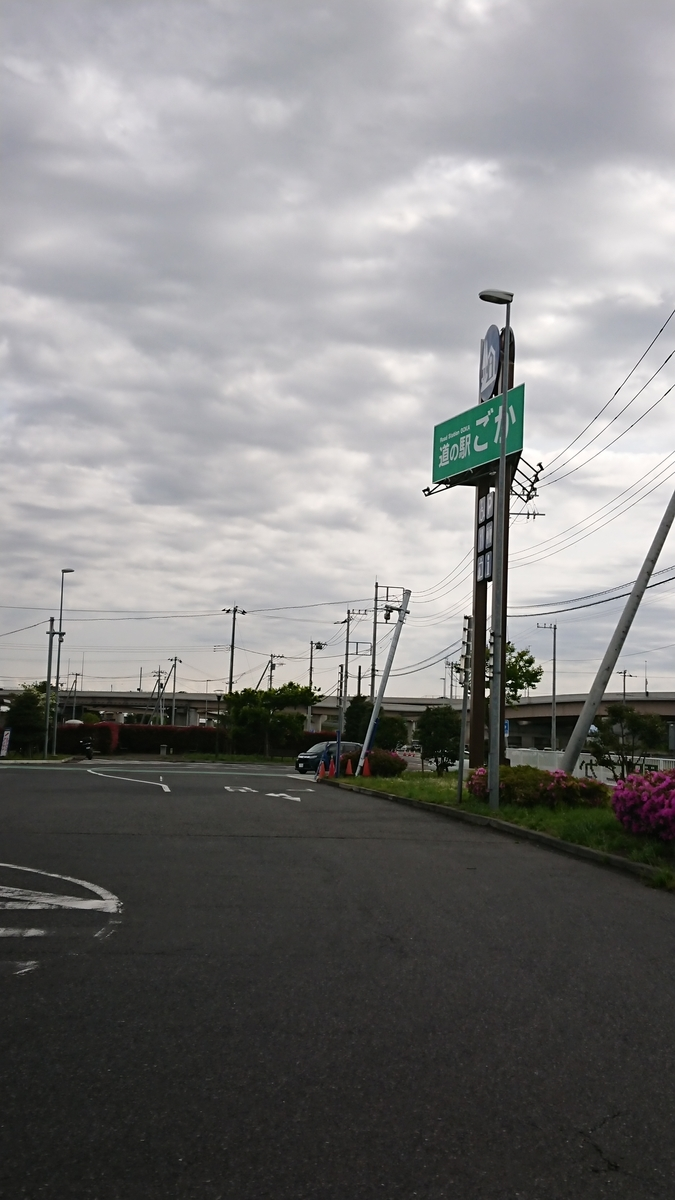 f:id:happyBiking:20190605001832j:plain
