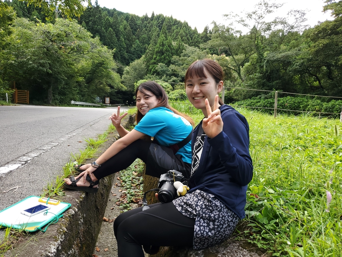 f:id:happyBiking:20190924225251j:plain
