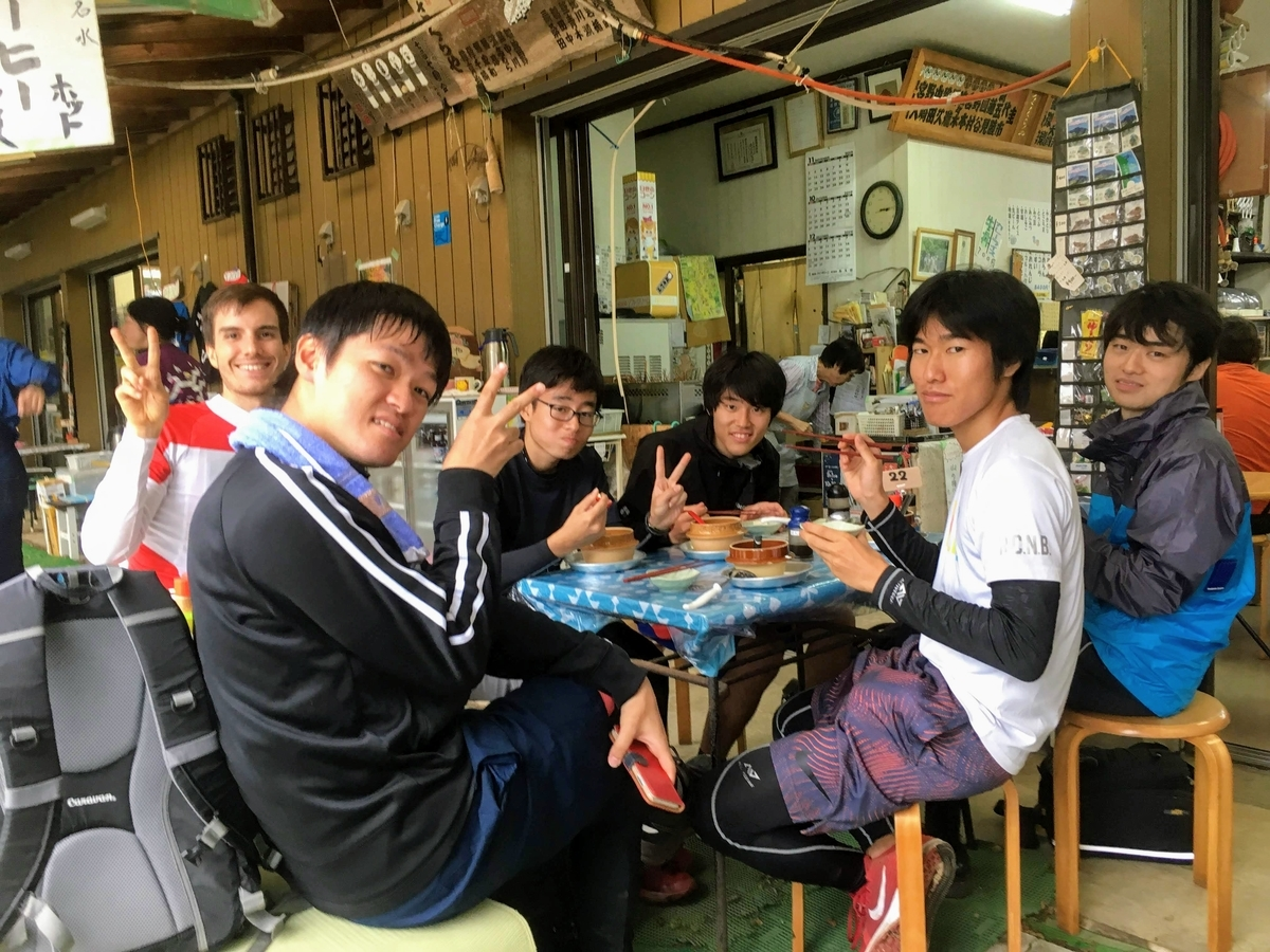 f:id:happyBiking:20191026225108j:plain