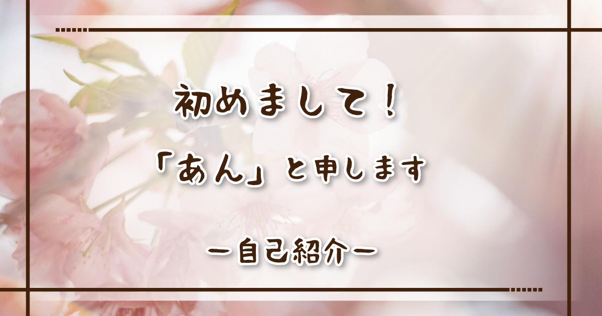 f:id:happy_lovelife_story:20210326150439j:plain