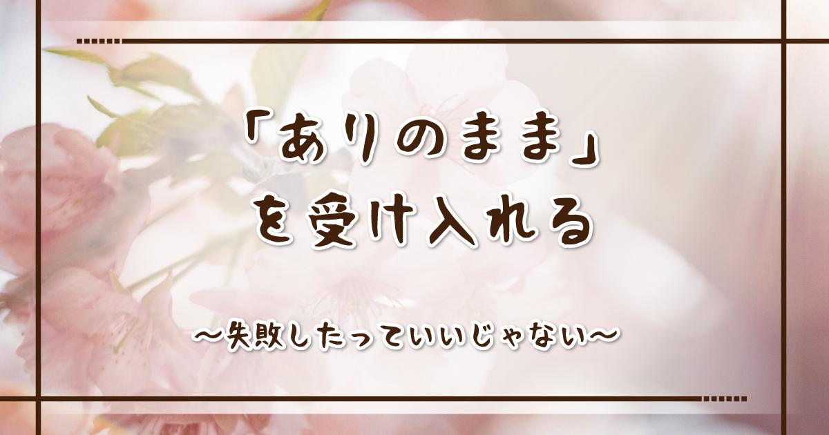 f:id:happy_lovelife_story:20210401182358j:plain