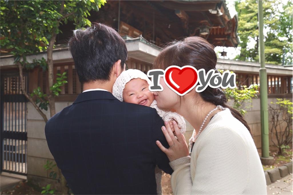 f:id:happy_mother:20160622222528j:image