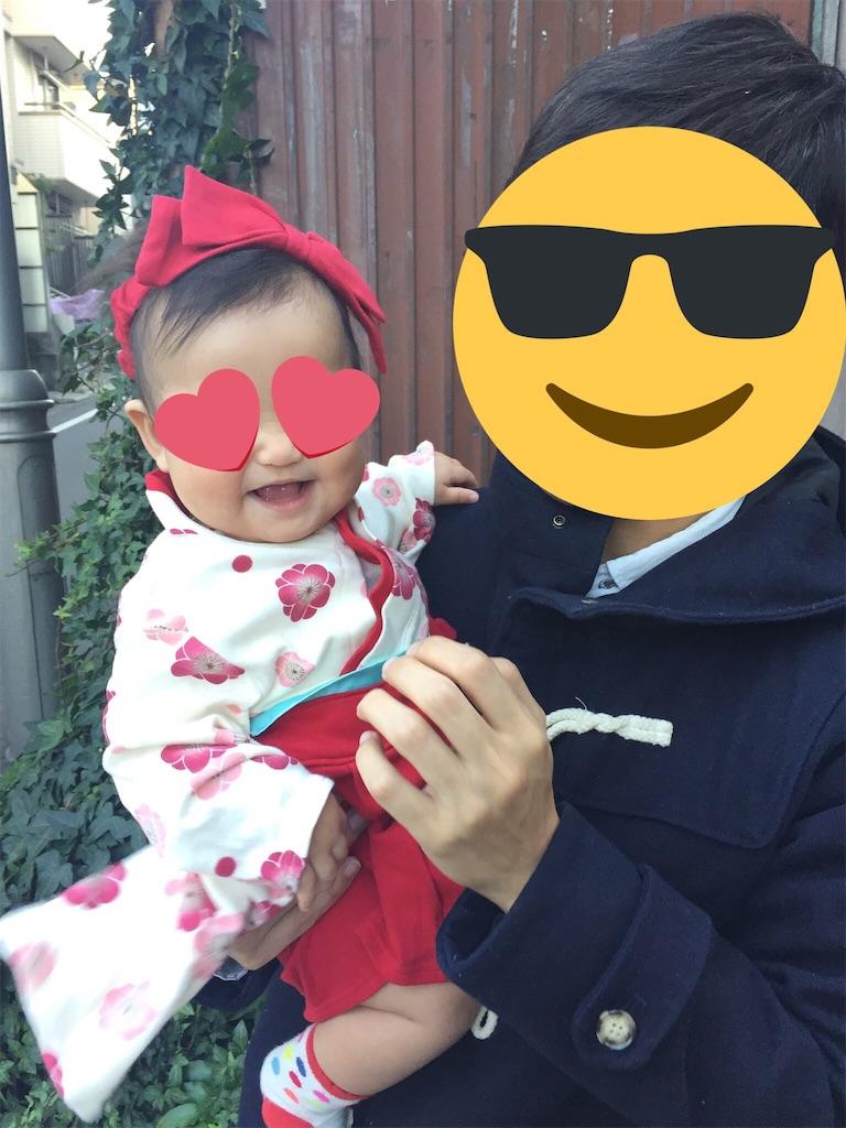 f:id:happy_mother:20170105013301j:image