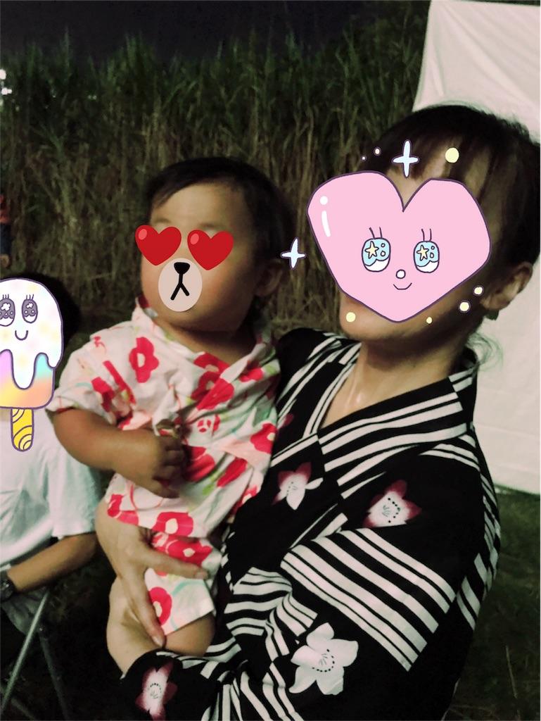 f:id:happy_mother:20170807225929j:image