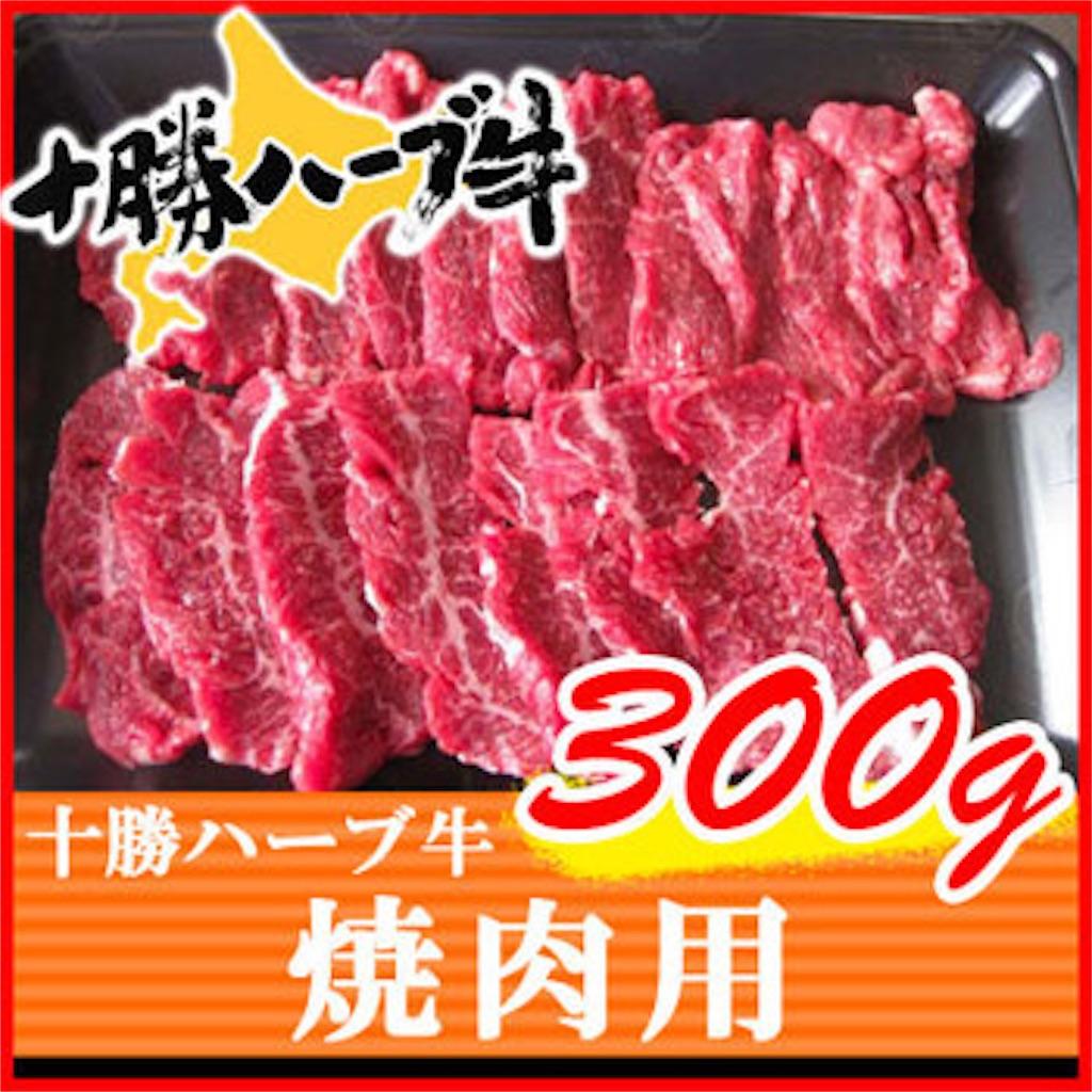 f:id:happy_produce:20170530160847j:image