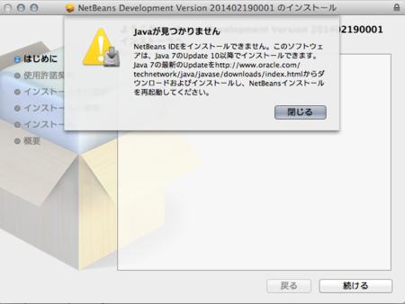 f:id:happy_ryo:20140220120055p:image:w640