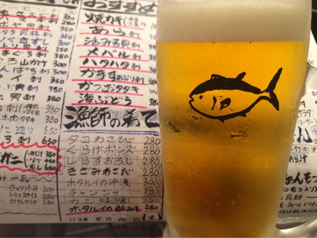 f:id:happyasuasu:20160511214451j:plain